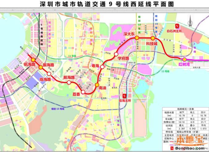 深圳地铁9号线延长线线路图