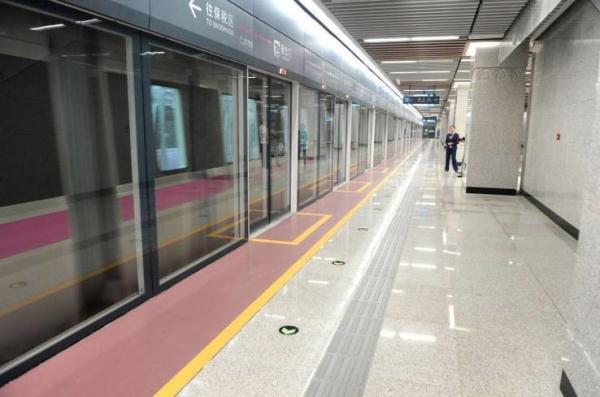 西安地铁三号线