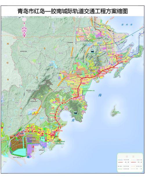 合肥到青岛多少公里