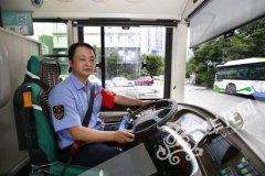 太原公交司机暗语提醒乘客防小偷 对方领会其意