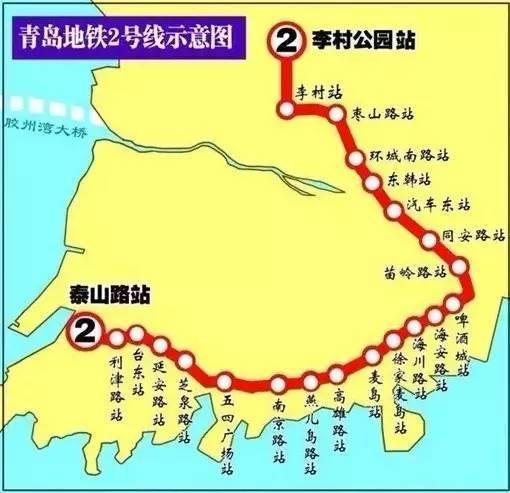 地铁2号线线路图