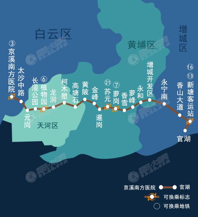 广州地铁23号线图片