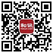 """杭州公交专用道""""松绑""""第一天 私家车司机有些"""