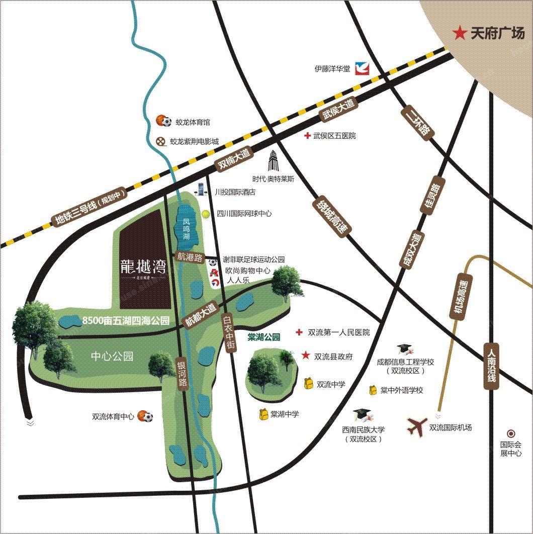 成都地铁3号线二期 三期线路调整 新增双流城铁