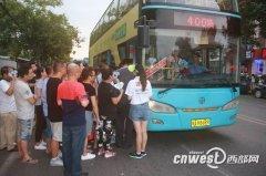 请10万西安市民免费坐公交 拉卡拉想当用户钱包