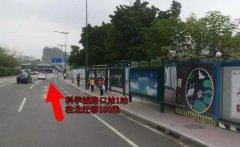 今起广州多趟公交车有变动 睇下有无你坐开的