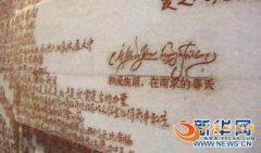 热新闻:南京,公交温暖一座城