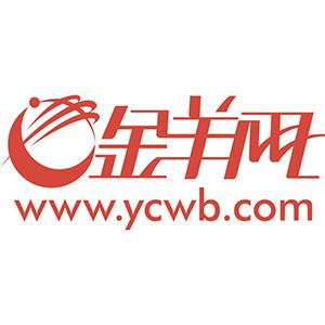 广东:面向特定群体 6趟春运火车票免费拿_金羊网新闻