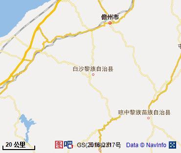 白沙黎族自治县图片