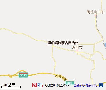 博尔塔拉蒙古自治州图片