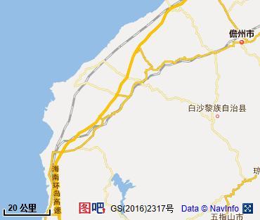 昌江黎族自治县图片
