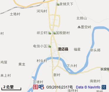 澄迈县图片