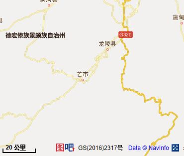 德宏傣族景ω颇族自治州图片