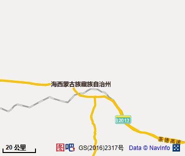 海西蒙古族藏族自治州圖片