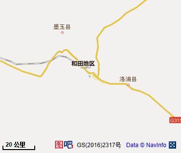 和田地区图片