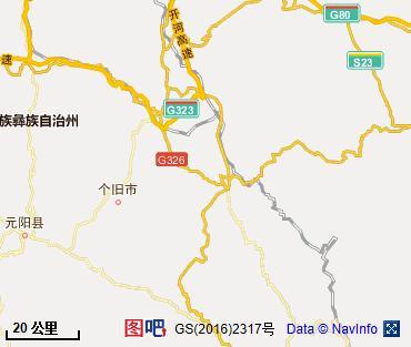红河哈尼族彝族自治州图片