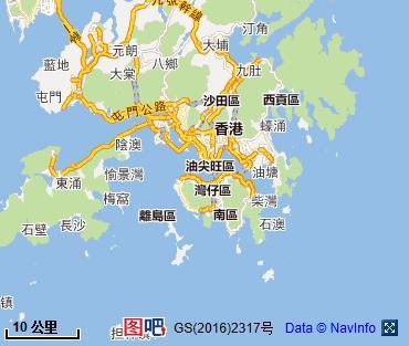 香港特别行政区图片