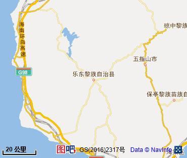 樂東黎族自治縣圖片