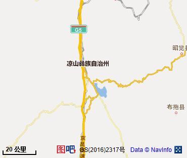 涼山彝族自治州圖片