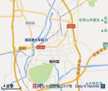 连云港图片