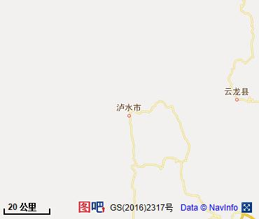 怒江傈僳族自治州图片