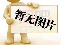 汇丰银行中南支行