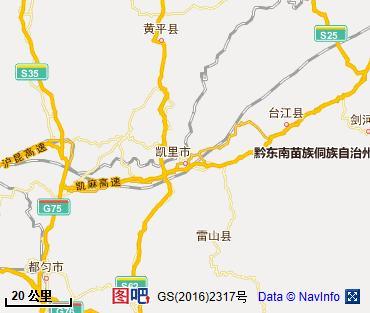 黔东南苗族侗族自治州图片