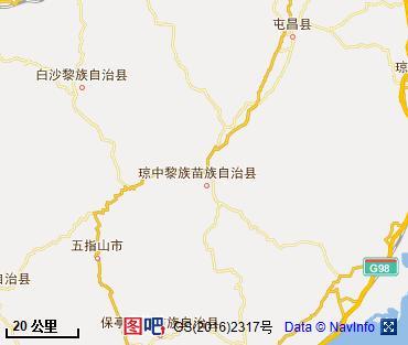 瓊中黎族苗族自治縣圖片