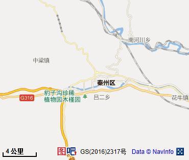 甘谷吧_【天水地图】天水地图查询,天水电子地图,天水行政地图全图