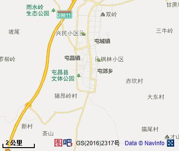 屯昌县图片