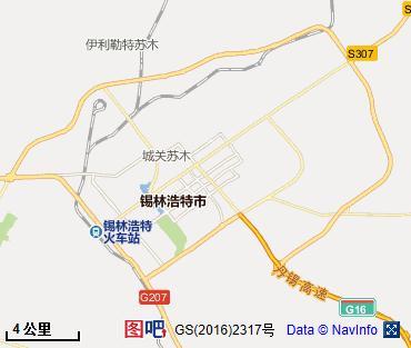 锡林郭勒盟图片