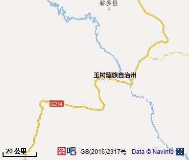 玉树藏族自治州图片