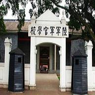 黄埔军校旧址