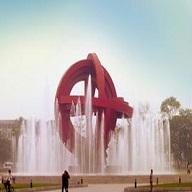合肥和平广场
