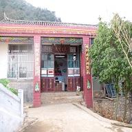金鸡灵仪寺