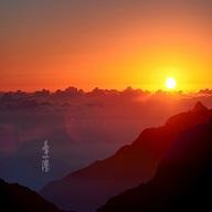 合欢山旅游风景区