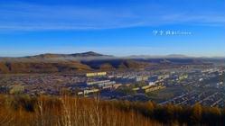 内蒙古。阿尔山。散片(8张)