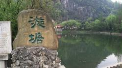 贵州安顺黄果树景区春节自助游攻略