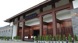 国殇墓园(滇西抗战纪念馆)