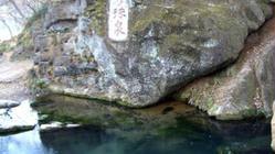 怒江大峡谷和腾冲游记(四)