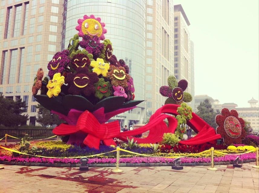 来一次北京近郊游――龙庆峡一日游
