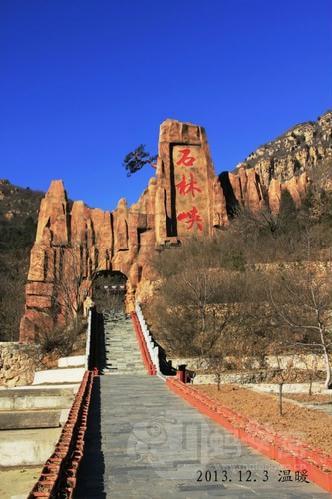 京东石林峡风景区旅游景点图片 景区图片欣赏 图吧随行高清图片