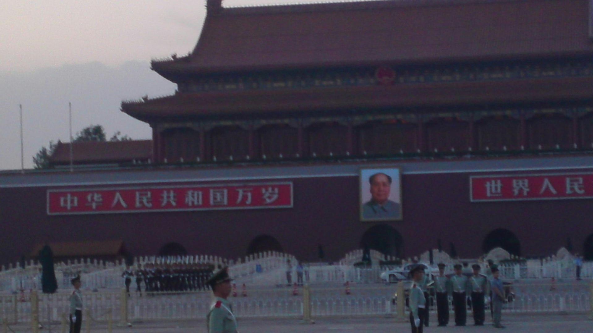 年夜饭不用愁 2010年春节北京11家优质饭店订餐秘笈
