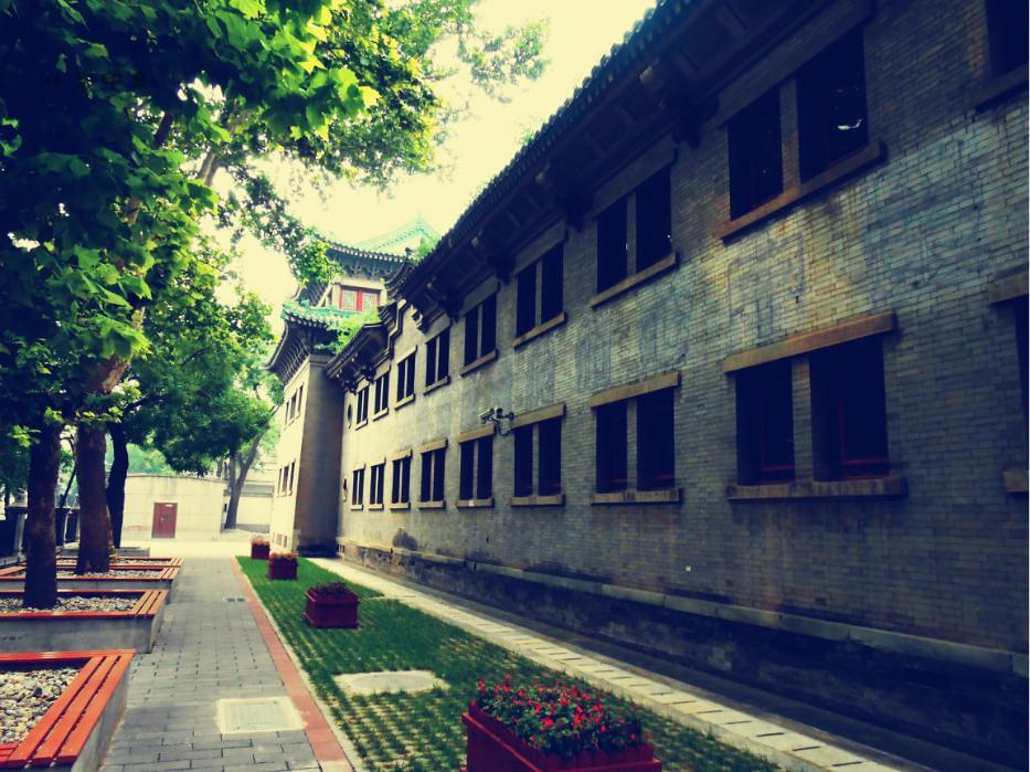 北京辅仁大学