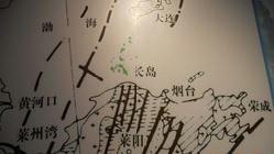 长岛航海博物馆