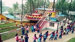 湖南省森林植物园乐林游乐园