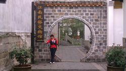 江南民俗文物馆