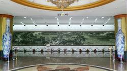 潮州市博物馆