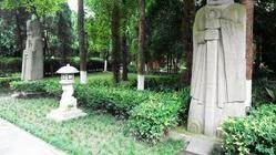 成都永陵博物馆