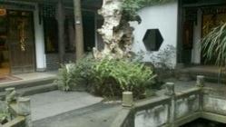 易园园林艺术博物馆